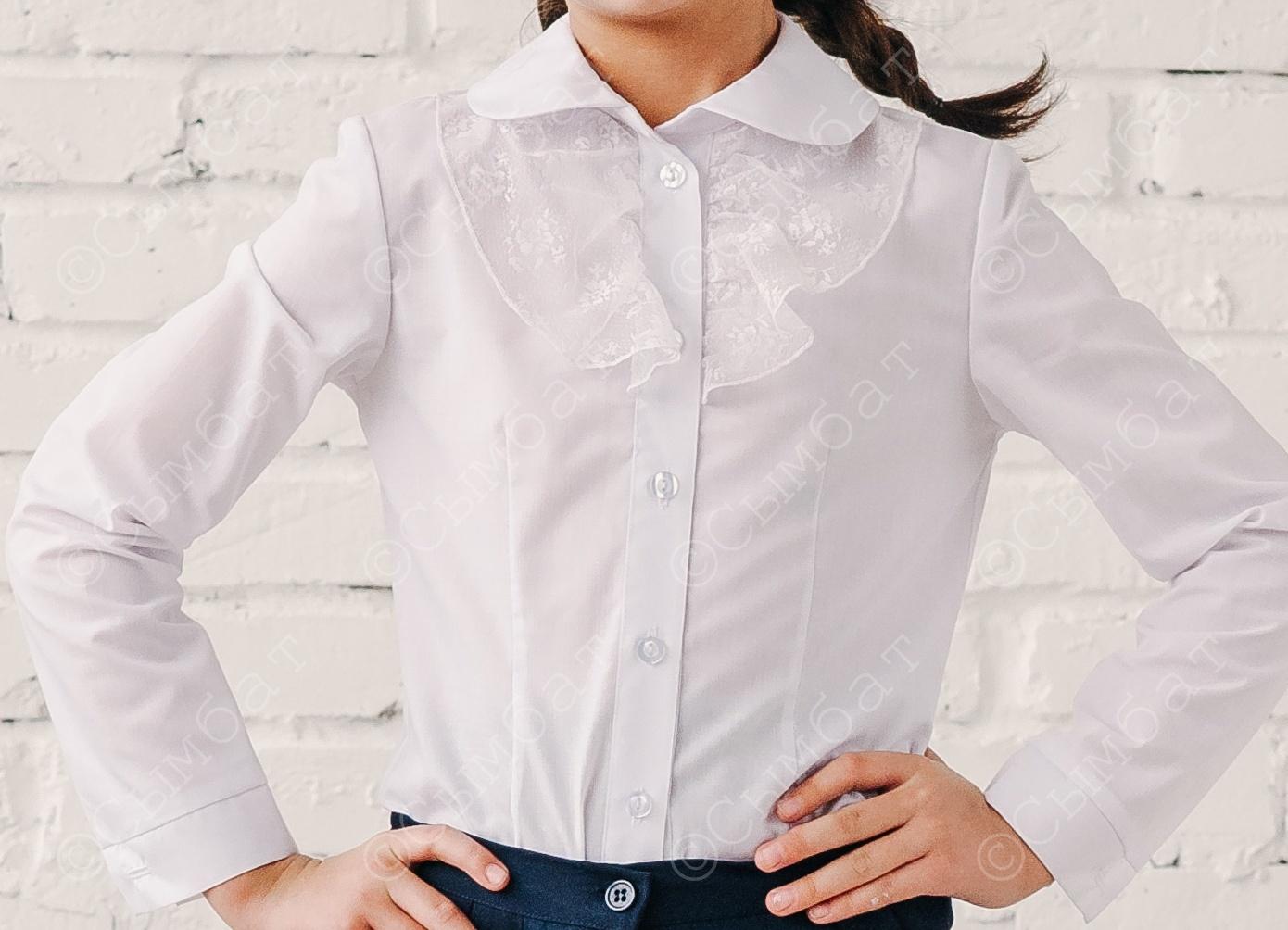 Жабо Для Блузки Купить